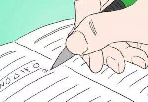 写给大家的4个新媒体写作建议,你可能用得上!